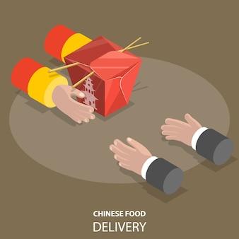 Concetto di vettore basso piatto isometrica di consegna veloce cibo cinese poli.