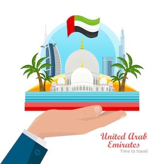 Concetto di vettore di stile piano degli emirati arabi uniti