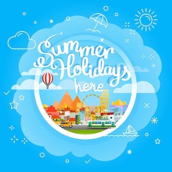 Concetto di vettore di viaggio estivo. illustrazione di viaggio vacanza. vacanze estive lui
