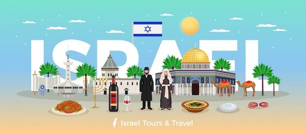Concetto di viaggio di israele con l'illustrazione piana di simboli di feste e di viaggi
