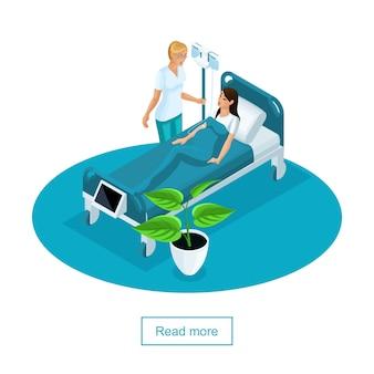 Concetto isometrico di preparazione di una giovane madre per il genere imminente, un'infermiera con un contagocce risponde alle domande del paziente