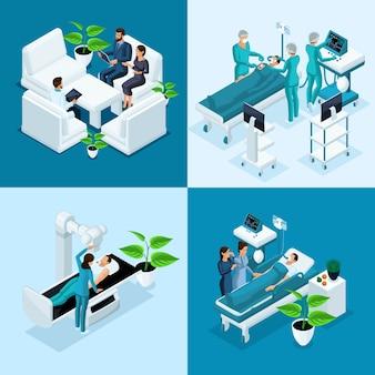 Concetto isometrico ospedale, risonanza magnetica medica, sala operatoria con medici, processo di fluorografia, ufficio chirurgo, clinica privata