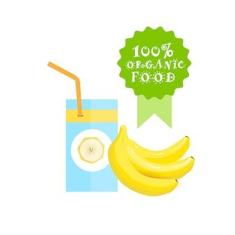 Concetto naturale dei prodotti dell'azienda agricola dell'alimento di logo del succo della banana fresca di vetro del ith