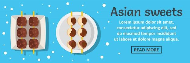 Concetto orizzontale del modello asiatico dell'insegna dei dolci