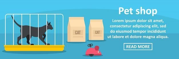 Concetto orizzontale del modello dell'insegna del negozio di animali