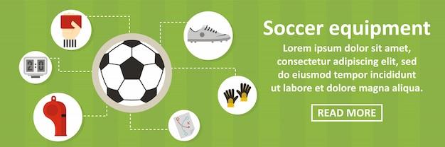 Concetto orizzontale del modello dell'insegna dell'attrezzatura di calcio