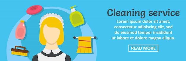 Concetto orizzontale del modello dell'insegna di servizio di pulizia