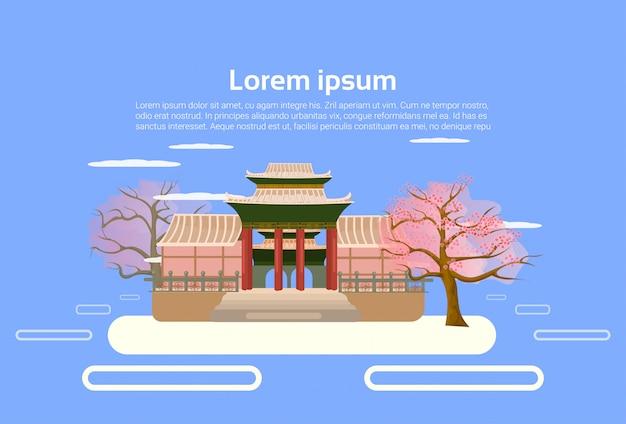 Concetto tradizionale asiatico dell'elemento di architettura del paesaggio della costruzione giapponese della pagoda del tempio o di cinese asiatico
