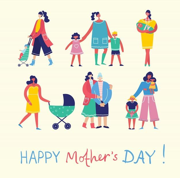 Concetto variopinto dell'illustrazione della festa della mamma felice. madri con i bambini nel design piatto per biglietti di auguri, poster.