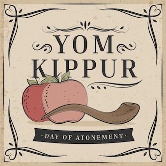 Concetto vintage yom kippur