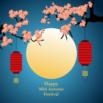 Congratulazioni al centro dello sfondo del festival autunnale di luna piena e fiori di ciliegio