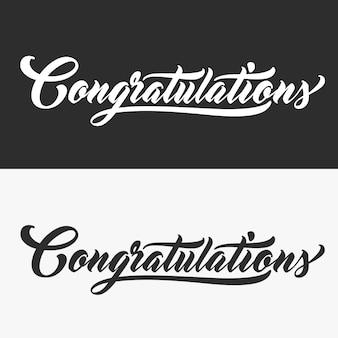 Congratulazioni scritte a mano. calligrafia fatta a mano