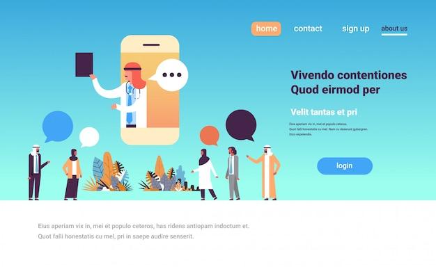 Consultazione in linea medica medica della bolla mobile di chiacchierata del medico arabo
