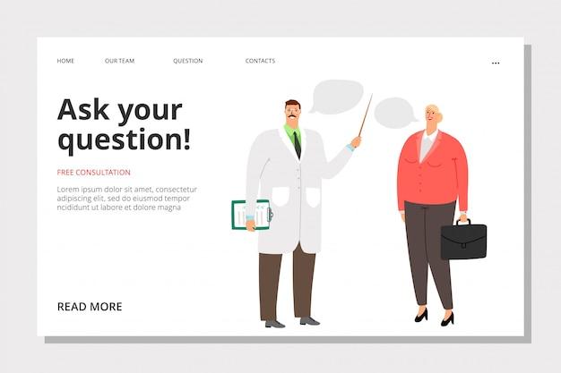 Consultazione medica