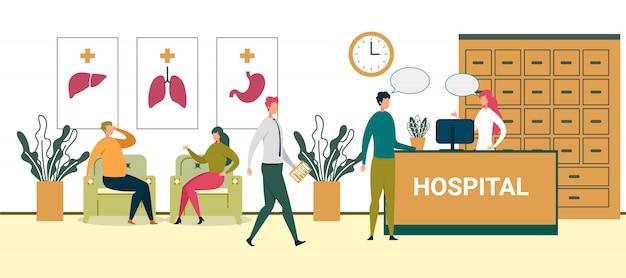 Conversazione paziente con l'addetto alla reception nell'illustrazione della hall dell'ospedale