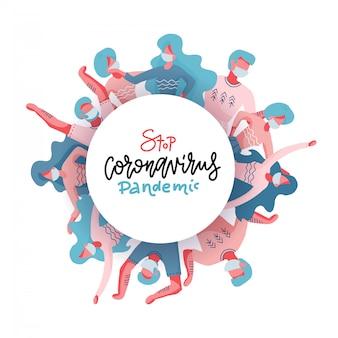 Cooperazione di tutte le persone per fermare l'epidemia, l'epidemia in tutto il mondo, tutte le mani globali che cercano di aiutare e proteggere la popolazione mondiale. persone in maschere mediche. illustrazione