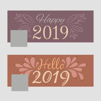 Copertina facebook 2019 piatta con scritte e decorazioni