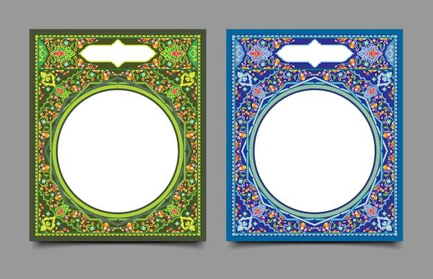 Copertina interna libro di preghiere arte floreale islamica