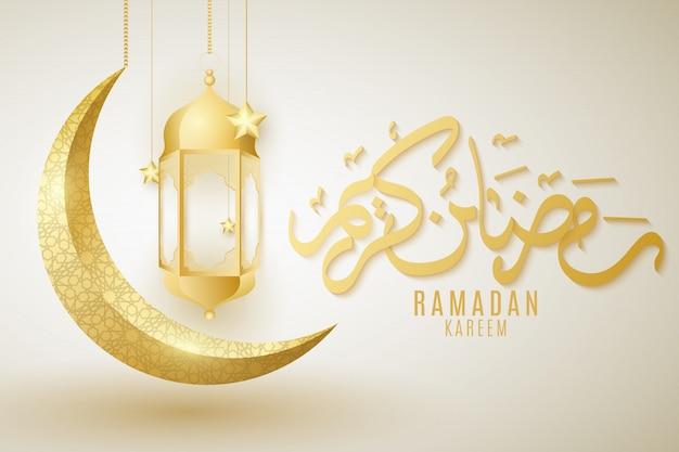 Copertina per ramadan kareem. luna d'oro splendente con lanterna sospesa.