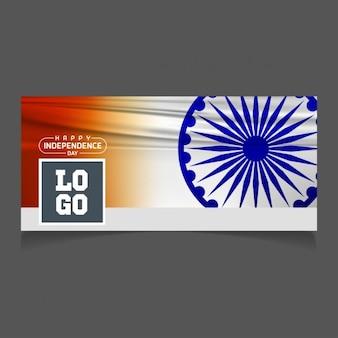 Copertine astratto bandiera india facebook