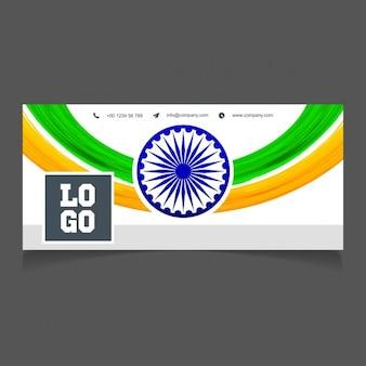 Copertine india facebook