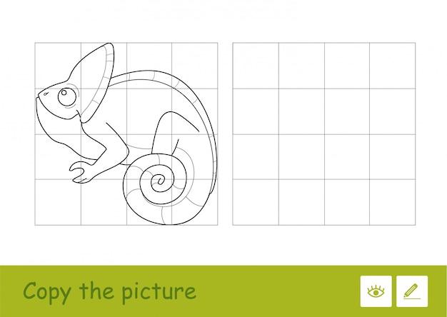 Copia l'immagine per quadrati e colorala quiz imparando il gioco dei bambini con una semplice illustrazione di contorno del camaleonte carino
