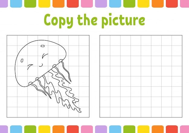 Copia l'immagine.