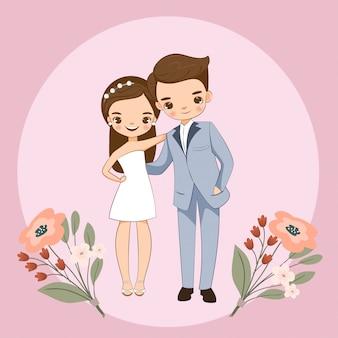 Coppia carina per la carta di inviti di nozze