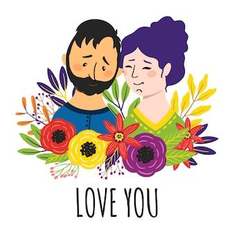 Coppia di amore