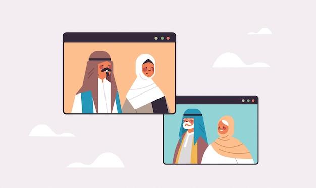 Coppie arabe che hanno riunione virtuale con i nonni durante la gente araba di concetto di comunicazione di chiacchierata della famiglia di videochiamata che chiacchiera nell'illustrazione orizzontale del ritratto delle finestre del browser web