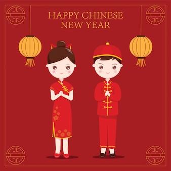 Coppie cinesi felici di nuovo anno