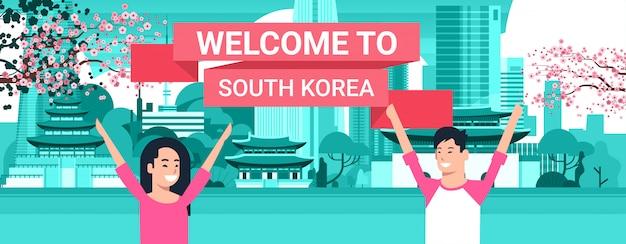 Coppie coreane sopra la città di seoul