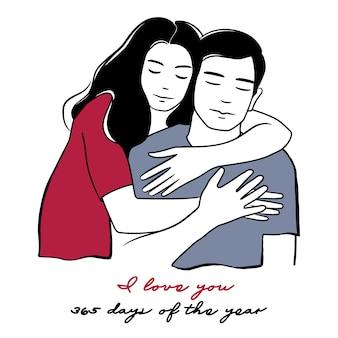 Coppie innamorate per il giorno di san valentino