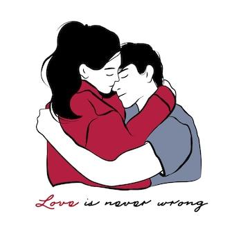 Coppie innamorate