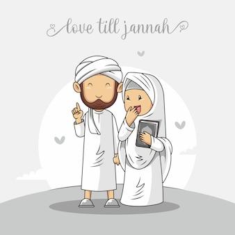 Coppie musulmane romantiche con il vettore islamico disegnato a mano dell'illustrazione