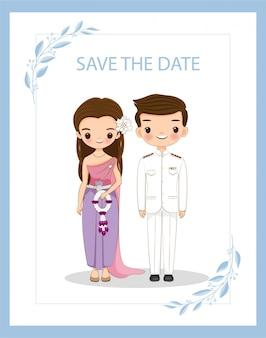 Coppie tailandesi sveglie per la carta dell'invito di nozze