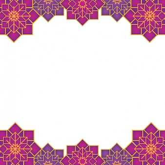 Cornice araba ornamento geometrico