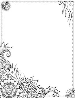 Cornice con fiore decorativo stilizzato in stile mehndi.