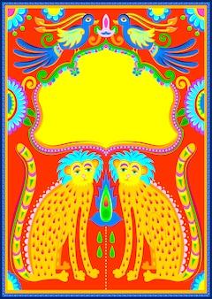 Cornice con uccelli ghepardo e fiori
