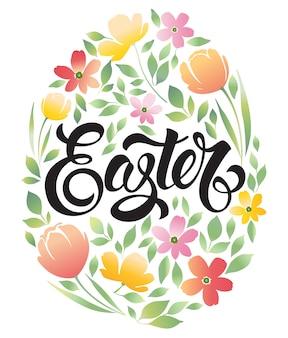 Cornice decorativa doodle uova di pasqua ed elementi di ornamento floreale. biglietto di auguri di pasqua.