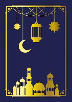 Cornice di eid mubaray con moschea e lampade, luna pendente