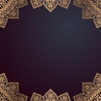 Cornice di mandala indiano
