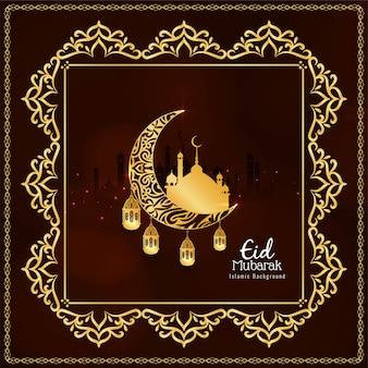 Cornice dorata di festival islamico di eid mubarak