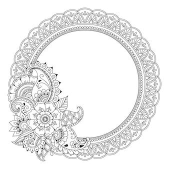 Cornice nella tradizione orientale. stilizzato con mandala fiore in stile mehndi.