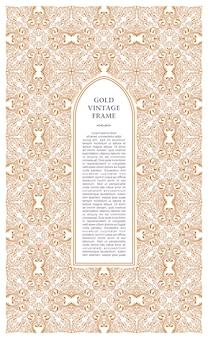 Cornice oro orientale arch
