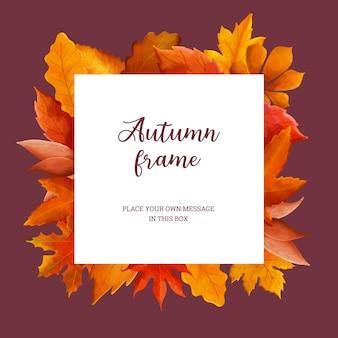 Cornice quadrata dell'acquerello di autunno