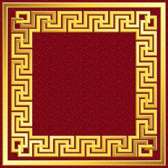 Cornice quadrata dorata con motivo a meandro greco