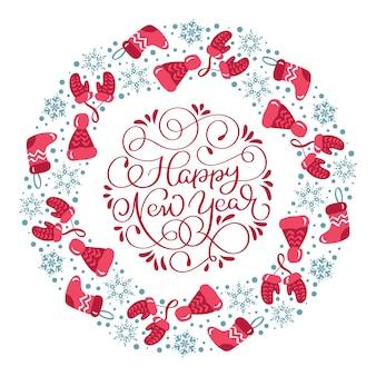 Corona di felice anno nuovo con abiti invernali