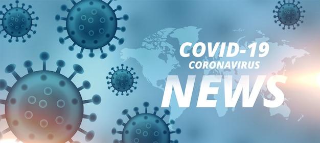 Coronavirus più recente e aggiornamento banner design