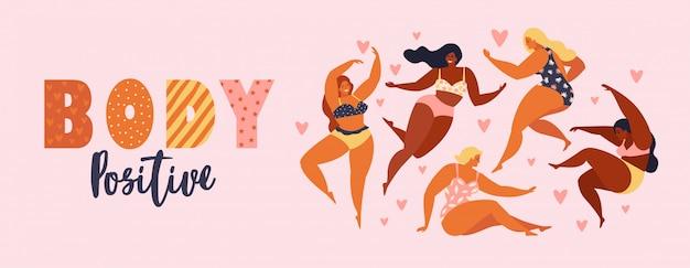 Corpo positivo. happy plus size ragazze e stile di vita attivo sano.